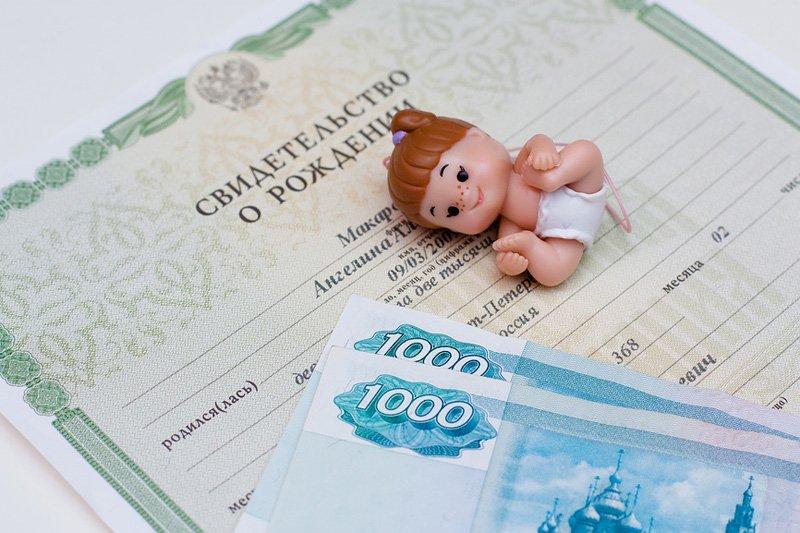 Как переоформить пособие на ребенка