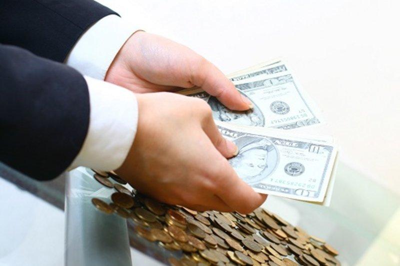 Как выбрать вклад в кредитной организации