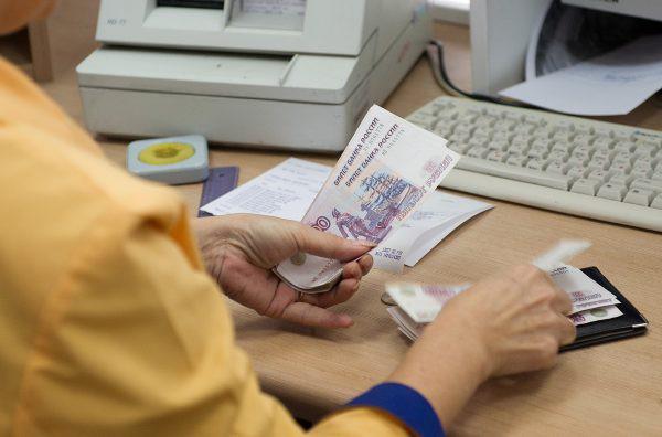Доплата к пенсии до прожиточного минимума в 2018 году