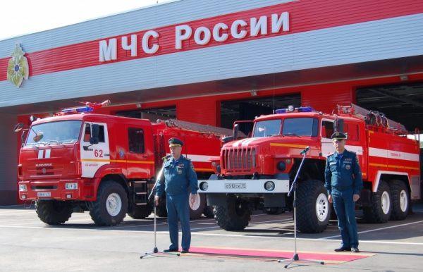 Реформа МЧС России в 2018 году: новости