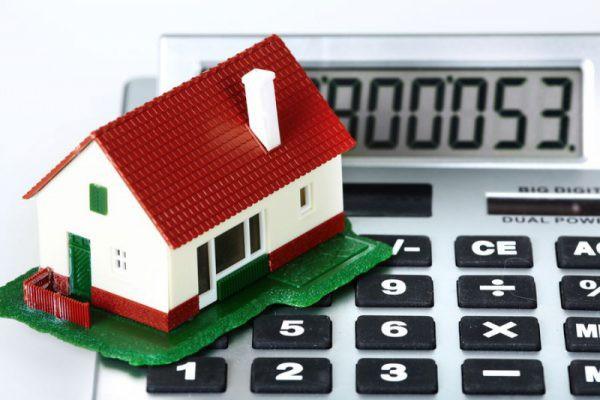 Новый налог на недвижимое имущество: новости 2018