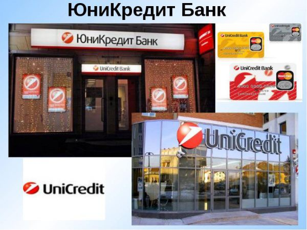 Рейтинг банков РФ на 2018 год