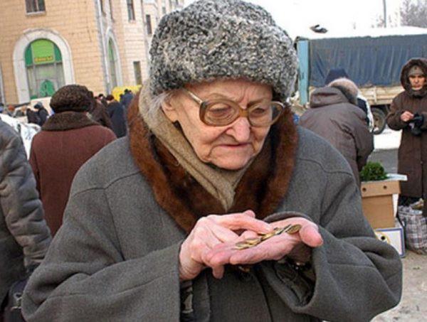 Пенсия в России: как на ее прожить
