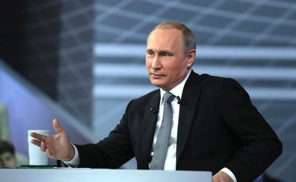 Реформы Владимира Путина после выборов 2018 года