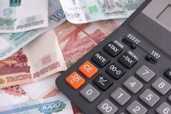 Какой будет зарплата бюджетников с 1 мая 2018 года