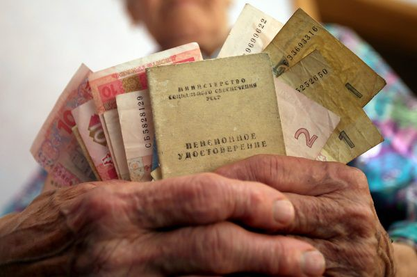 Пенсии переселенцам с Украины в 2018 году
