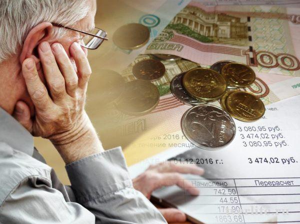 Компенсация за ЖКХ в 2018 году пенсионера
