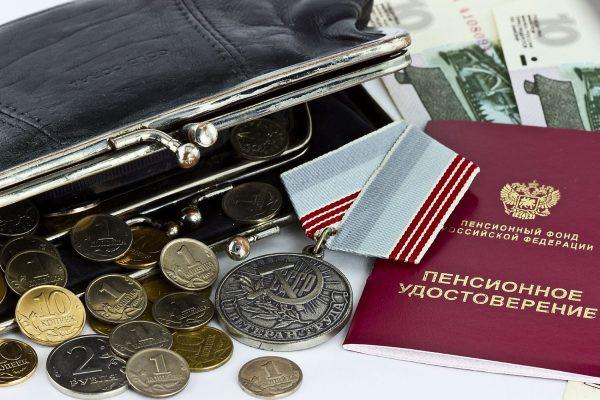 Ветеранские выплаты в 2018 году пенсионерам