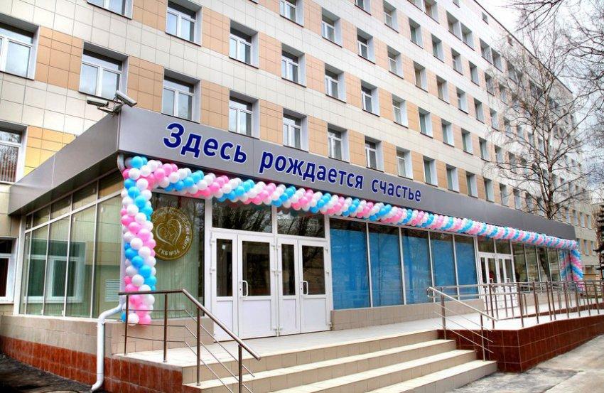 Как выбрать роддом в Москве