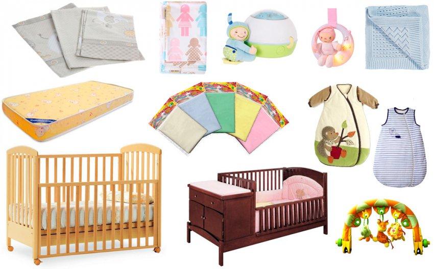 Вещи необходимые для новорожденного