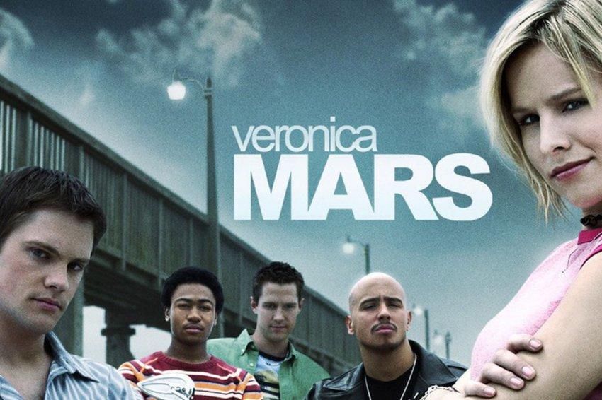 Вероника Марс / Veronica Mars 2014