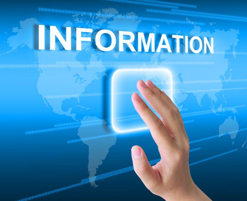 Способы распространения информации