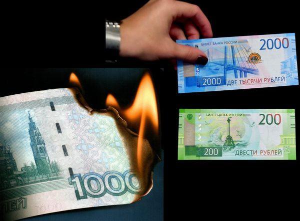 Ожидается ли деноминация рубля в 2018 году в России
