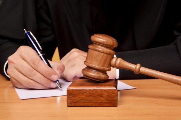 Повышение зарплаты аппарату суда в 2018 году