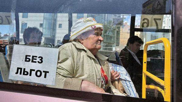 Льготы пенсионерам в Санкт-Петербург на проезд в электричках