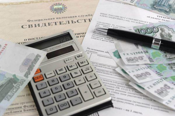 Новый закон о налоге на продажу квартиры в 2018 году