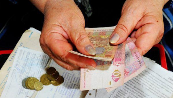 Пенсии переселенцам в 2018 году в Украине