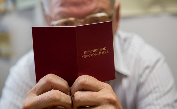 Закон о повышении пенсионного возраста: свежие новости 2018