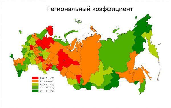 Коэффициенты и северные надбавки по регионам в 2018 году