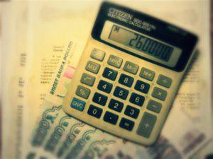 Имущественный вычет в 2018 году: правила и условия получения, сумма вычета, законы, последние новости