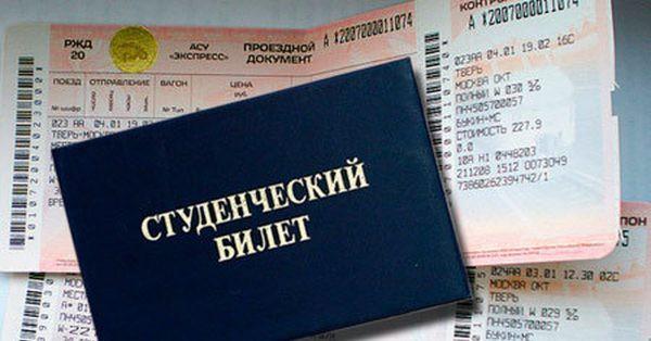 Кому положены проездные льготы в России