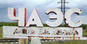 Дополнительный отпуск чернобыльцам в 2018 году: как его оформить и рассчитать отпускные