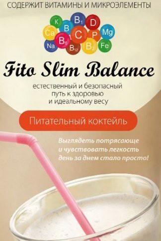 Коктейль для похудения Fito Slim Balance, Мой обзор