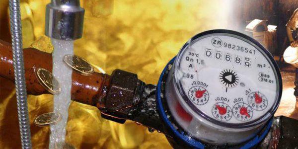 Стоимость горячей воды по счетчику с 1 июля 2018 года в Москве