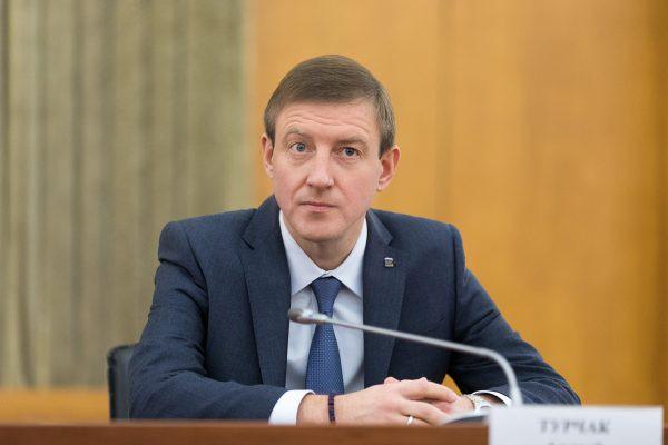 Сокращение госслужащих в 2018 году в России