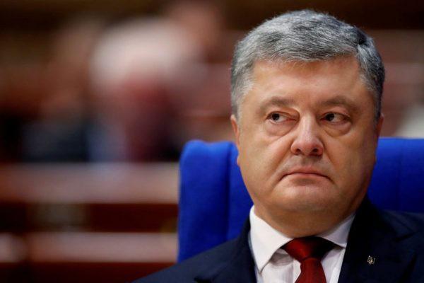 Кандидаты в президенты Украины на 2019 год