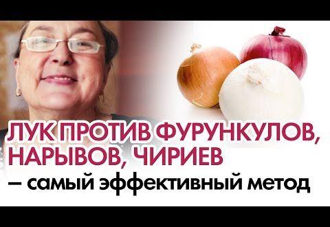 Нарывы, фурункулы, чирьи: народные средства лечения, Рецепт здоровья