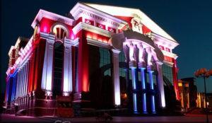 Архитектурная led подсветка здания на алюминиевом профиле ?