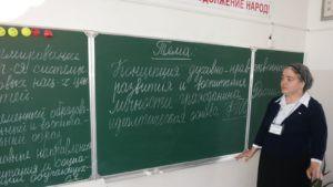Льготы и привилегии почетным и заслуженным учителям Российской Федерации в 2018 году
