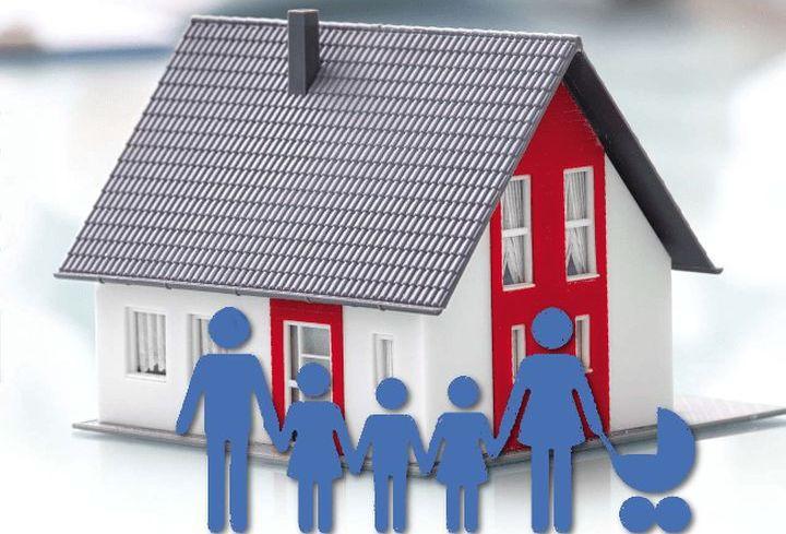 Жилье для многодетных семей в 2018-2019 году