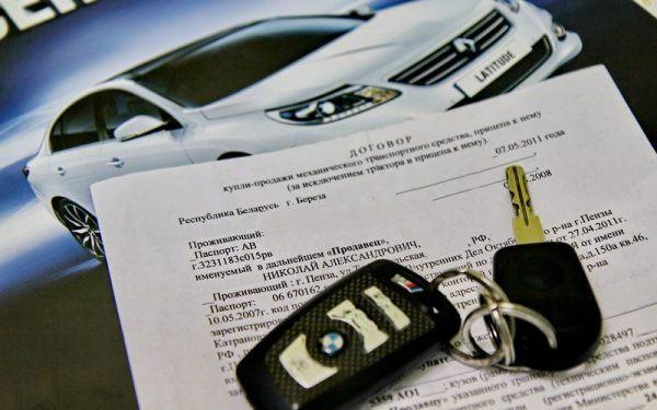 Приходят штрафы после продажи машины — что делать