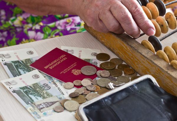 Пенсионная реформа 2019 года: последние новости