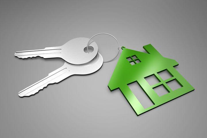 Субсидии на жилье в 2018 году