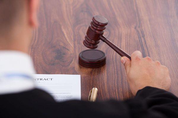 Какой будет размер зарплаты Аппарата суда в 2019 году