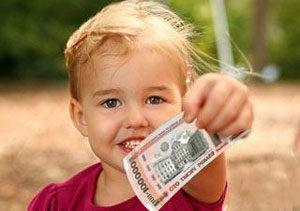 Детское пособие до 3 лет: размер в 2018 году, условия и порядок оформления, необходимые документы