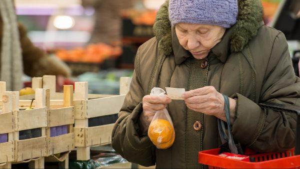 Прожиточный минимум с 1 января 2019 года: Ростовская область