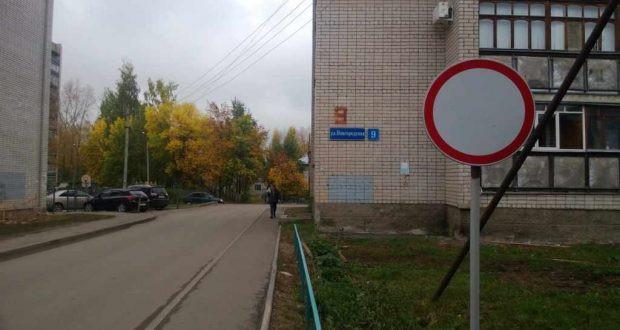 Движение под знак — движение запрещено — штраф за проезд под знак