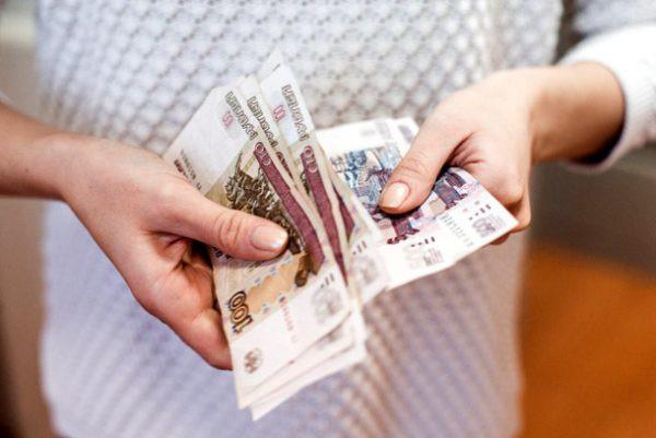 Изображение - Когда поднимут зарплату воспитателям в 2019 последние новости 15409857352indeksatsiya-1-e1540809625423