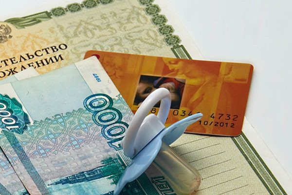 Социальные выплаты на детей в Москве в 2019 год