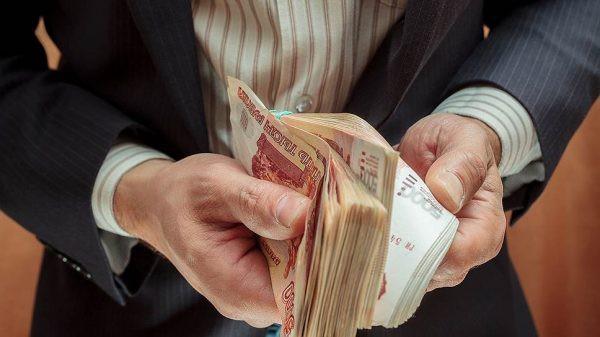 Зарплата чиновников: новости на 2019 год