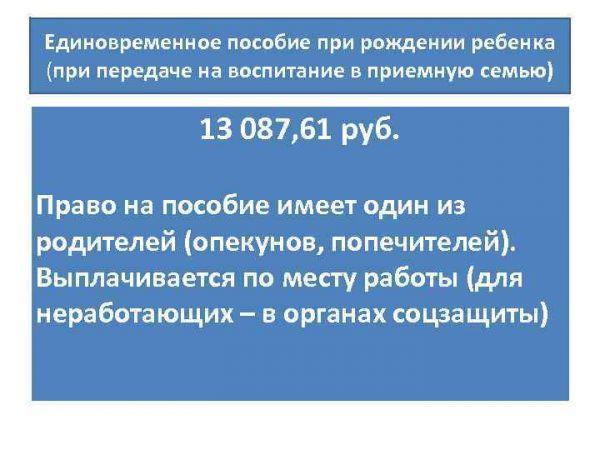 На реальные деньги, соответственно, стоит рассчитывать в период с 1 августа по 1 декабря.