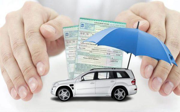 Размер штраф за езду без страховки в 2019 году