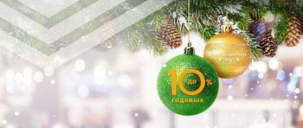 Новогодние вклады в банках в 2019 году | Сбербанк, ВТБ, на Новый год картинки