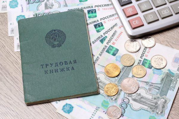 Повышение пенсии за советский стаж в 2019 году