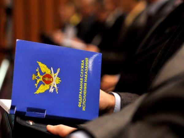 Повышение пенсии ФСИН в 2019 году: новости из Думы