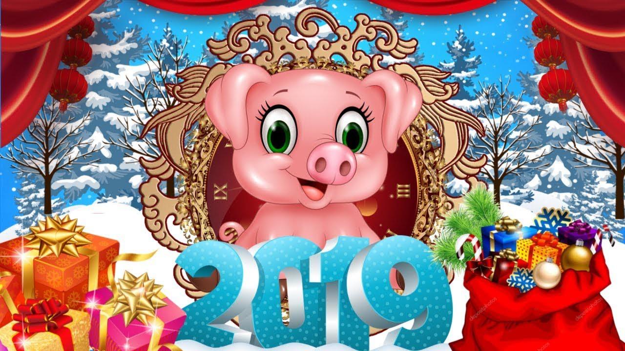 Путиным, видео поздравления с новым годом 2019 свиньи